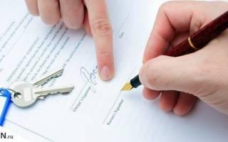 Договор субаренды помещения: образец