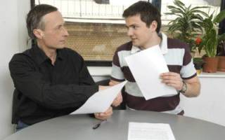 Договор аренды между юридическим лицом и физическим лицом: скачать