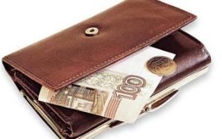 Расчет налога при дарении квартиры, порядок оплаты и как не платить