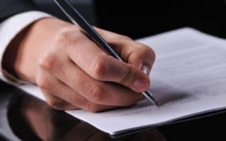 Образец доп. соглашения к договору аренды нежилого помещения