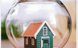 Страхование квартиры по ипотеке: обязательное и добровольное