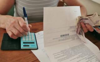 Может ли управляющая компания списать задолженность?