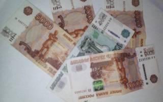 Бланк доверенности на получение денежных средств