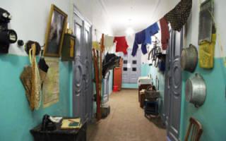 Письмо-уведомление о продаже комнаты в коммунальной квартире: образец