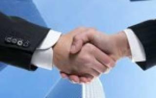 Доверительное управление коммерческой и жилой недвижимостью