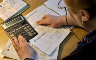 Субсидия на оплату ЖКХ: кому положена