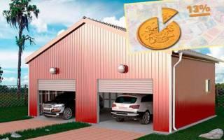 Налог на гараж в собственности