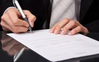 Договор аренды коммерческой недвижимости: скачать