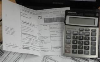 Ошибка в квитанции ЖКХ: перерасчет платы за коммунальные услуги