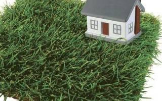 Как получить бесплатно землю под строительство дома?