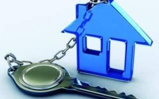 Как получить жилищную субсидию для малоимущих?