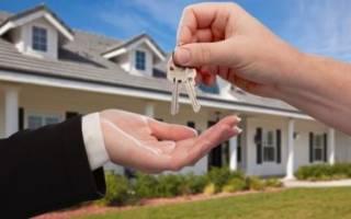 Акт приема-передачи жилого дома управляющей компании