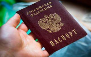Какие документы подтверждают регистрацию по месту жительства?
