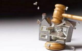 Межведомственная комиссия для признания жилья аварийным