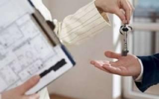 Каковы правила и процедура выписки из квартиры при продаже?
