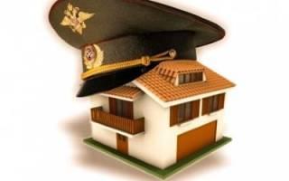 Приватизация военного жилья через суд