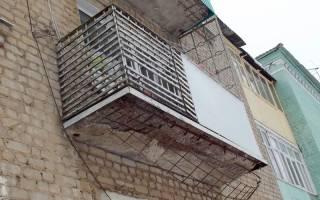Балкон в аварийном состоянии: кто должен ремонтировать?