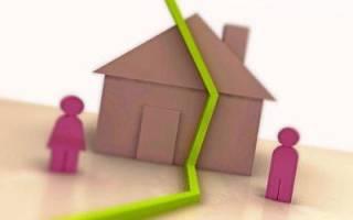 Как после развода разделить квартиру?