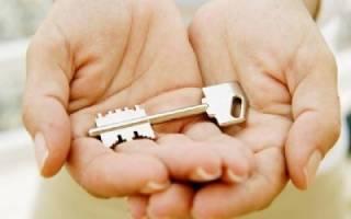 Как официально сдать в аренду квартиру?
