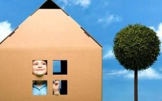 Как выписать ребенка из одной и прописать в другую квартиру?