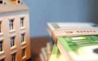 Нужно ли подавать налоговую декларацию при покупке квартиры?