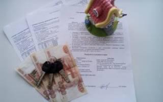 Договор цессии между физическими лицами: скачать
