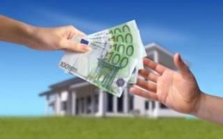 Продажа прав аренды: что это?
