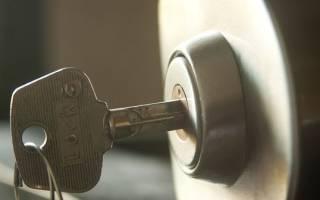 Переход права собственности на квартиру по договору купли-продажи