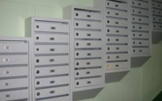 Кто должен ремонтировать в подъездах почтовые ящики?