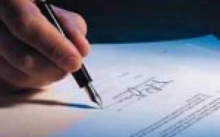 Предварительный договор купли-продажи квартиры: скачать