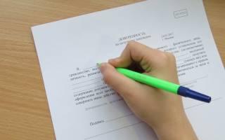 Доверенность у нотариуса на получение документов: образец