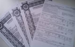 Какие документы нужны в Росреестр для регистрации права собственности?
