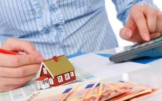 Налог на продажу недвижимости 2018