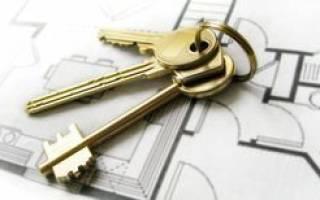 Оформление прав собственности на объекты недвижимости