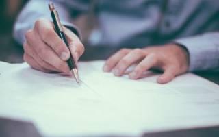 Доп. соглашение к договору купли-продажи квартиры: образец