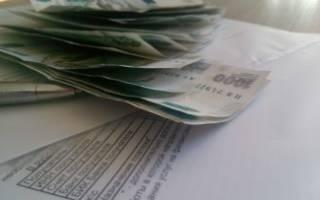 Последствия незаконной сдачи квартиры в аренду без уплаты налогов