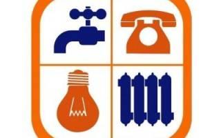 Жалоба в жилищную инспекцию на управляющую компанию: образец по услугам