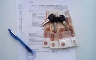 Договор аренды квартиры с последующим выкупом: образец скачать