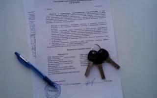 Претензия по затоплению квартиры к управляющей компании