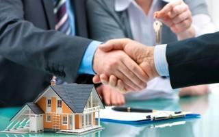 Какие документы нужны для покупки дома