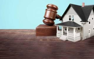 Судебная практика по приобретательной давности