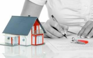 Титульное страхование недвижимости: цена, условия, риски