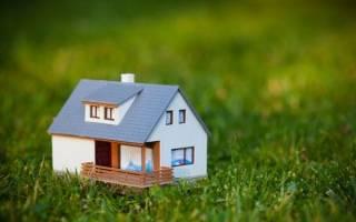 Как получить земельный участок инвалиду бесплатно?