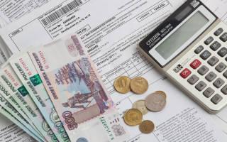 Как узнать задолженность по квартплате