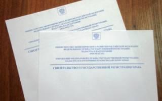 Почему свидетельство о праве собственности выдают на обычной бумаге?