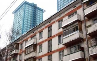 Ипотека на вторичное жилье: как оформить, условия, проценты
