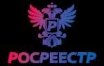 Кадастровая стоимость земли в Московской области в 2016 году: Росреестр
