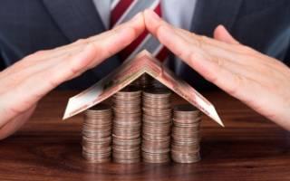 Депозит нотариуса в банке при сделках с недвижимостью