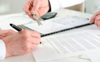 Договор купли-продажи недвижимого имущества