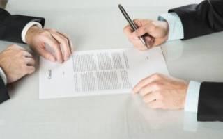 Договор управления многоквартирным домом с управляющей компанией: скачать